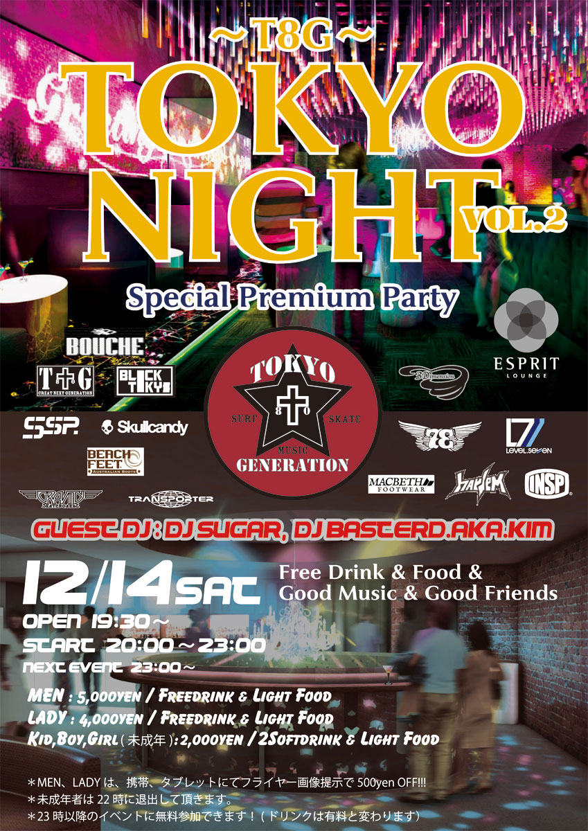 TOKYO NIGHT T8G ~ Special Premium Party~ Vol. 2
