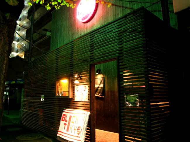 東京4区 Block 4 Night 波音祭が開催されました!