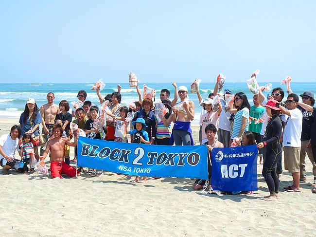2012年度 BLOCK2SURF GIG ~綺麗な海を皆で楽しもう~ 大会の模様をアップ!