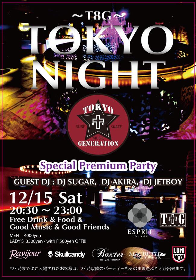 東京NIGHT~Special Premium Party~開催のお知らせ !!