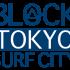 【緊急】2016年度NSA東京支部予選の日程が変更になりました!