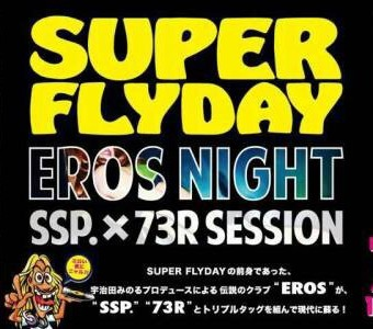 ☆Super Friday☆ EROS×SSP×73R