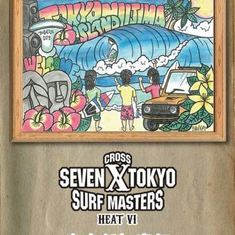 開催します!2015東京都知事杯 SEVEN CROSS TOKYO Surf Masters HEAT-VI