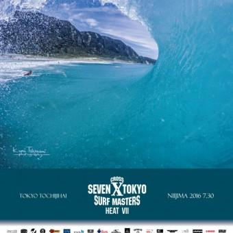 大会エントリー募集:2016東京都知事杯 SEVEN X TOKYO SURF MASTERS