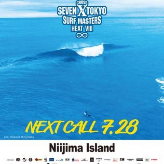 2018東京都知事杯・SEVEN X TOKYO SURF MASTERSの開催について
